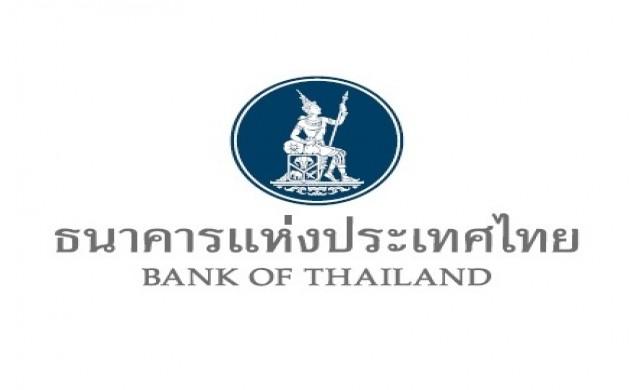 แบงก์ชาติหั่นจีดีพีไทยปีนี้เหลือโต 2.7%