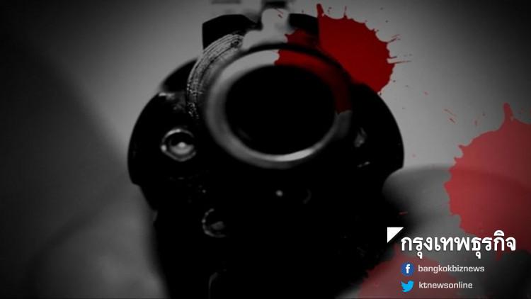 ตร.โหดทะเลาะหนุ่มฝรั่งเศส ใช้ปืนไล่ยิงดับคาตึกวีซ่าสุขุมวิท13